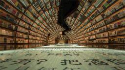 """Виждали ли сте """"безкрайна"""" книжарница?"""