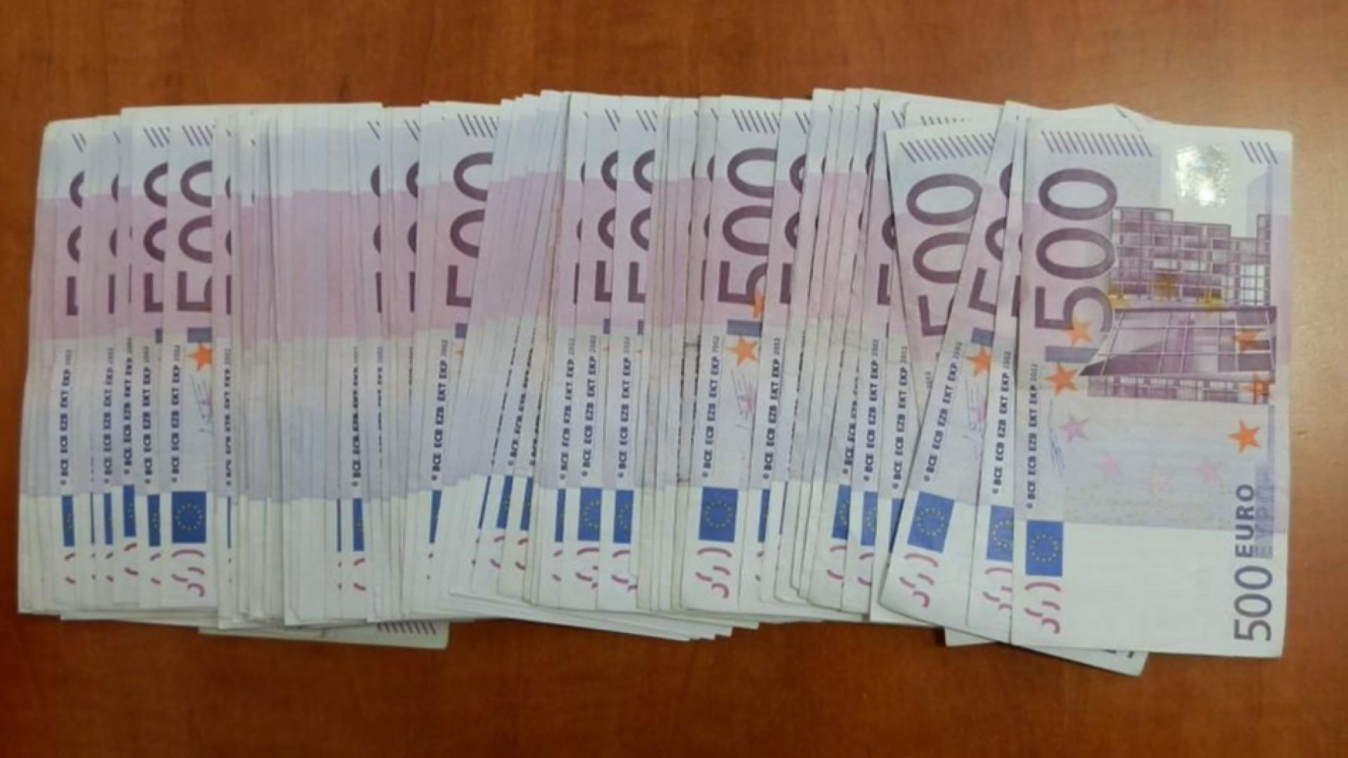 Контрабандни 50 хил. евро задържаха на Капитан Андреево