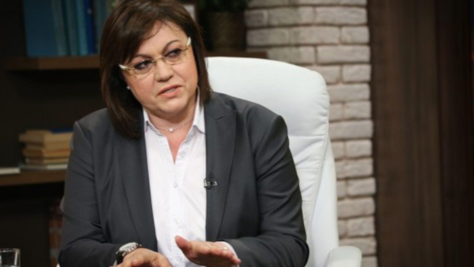 Нинова: Реших да подам оставка сама, не под натиск, загубата тежи