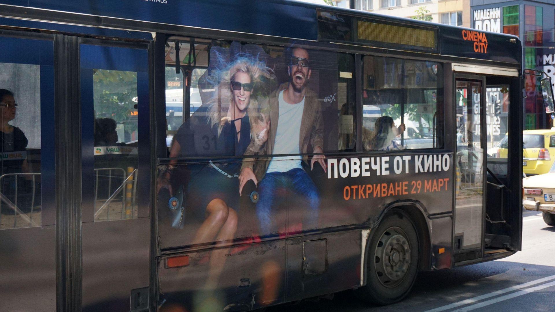 Пускат нощни автобуси за Деня на Варна