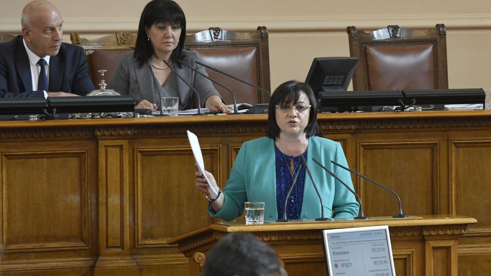 """Депутатите от """"БСП за България"""" се върнаха в парламента"""