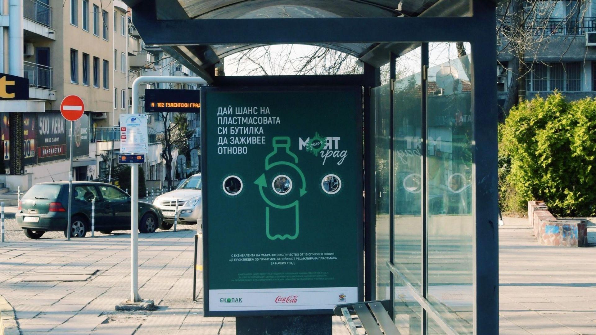 Слагат системи за охлаждане на спирките в София
