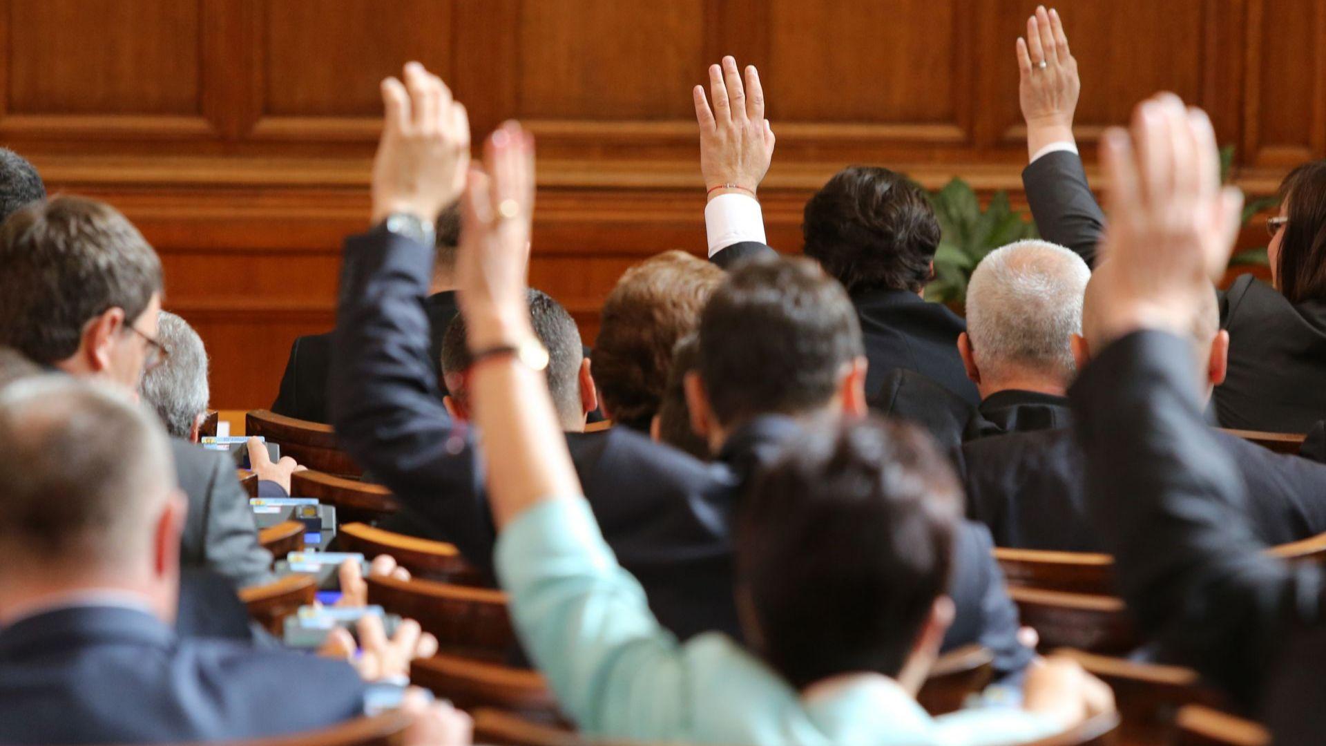 Глоби от 500 до 3000 лв. за налагане на български стоки и дискриминация на вносните