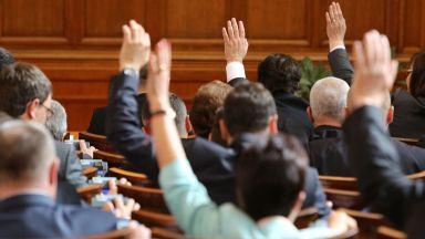 Бюджетите на НЗОК и ДОО влизат в пленарна зала