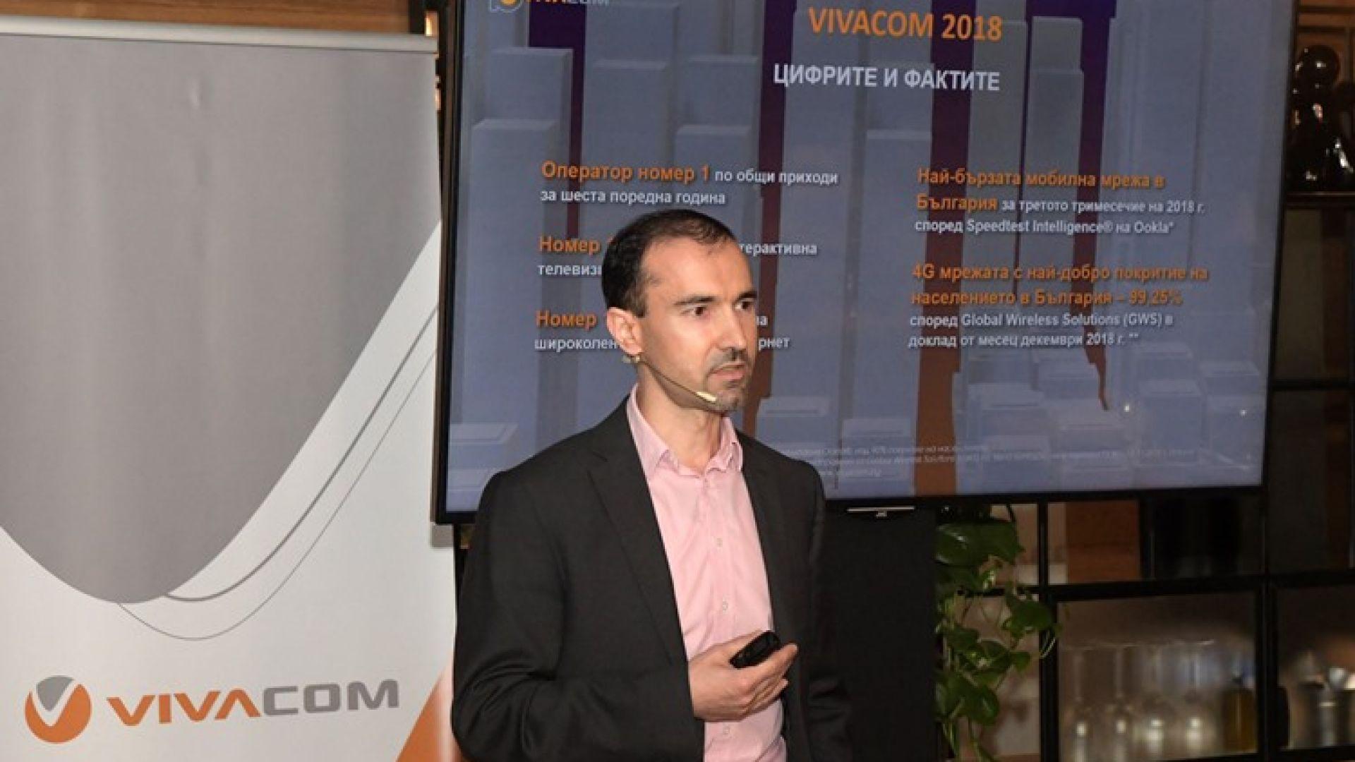 VIVACOM запазва лидерската си позиция на българския телеком пазар