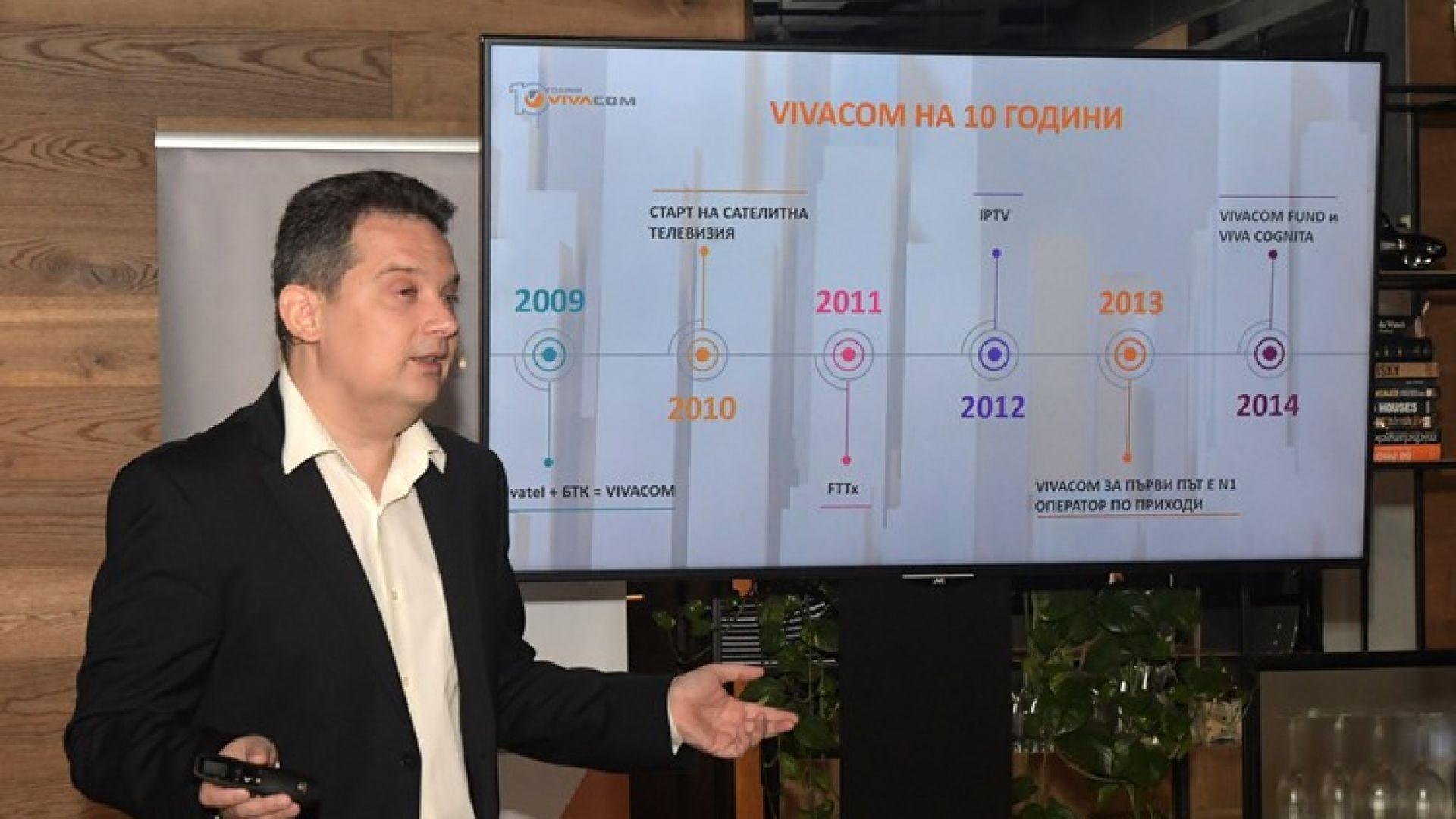 Атанас Добрев - Главен изпълнителен директор на VIVACOM