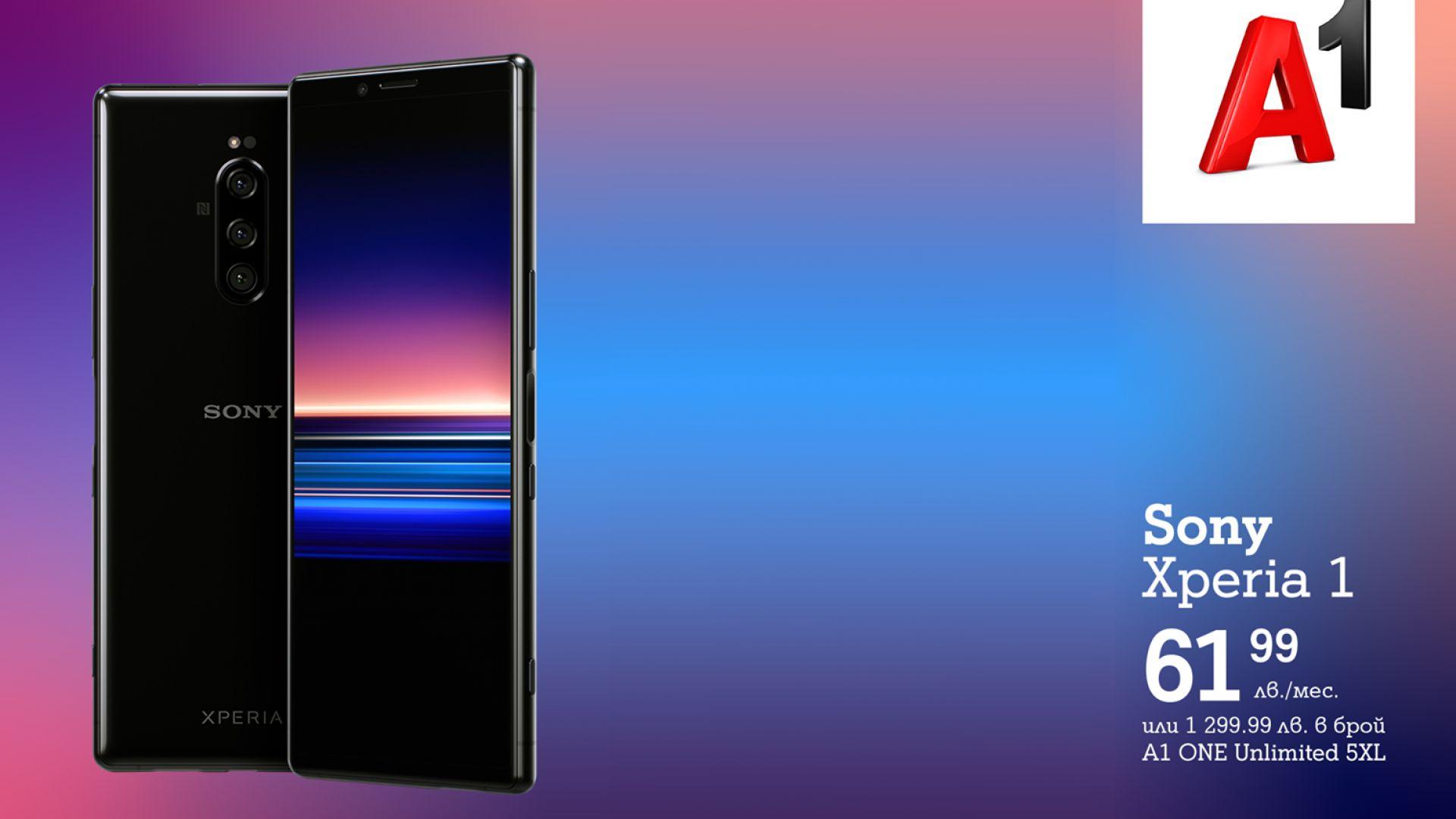 А1 предлага новия флагман Sony Xperia 1