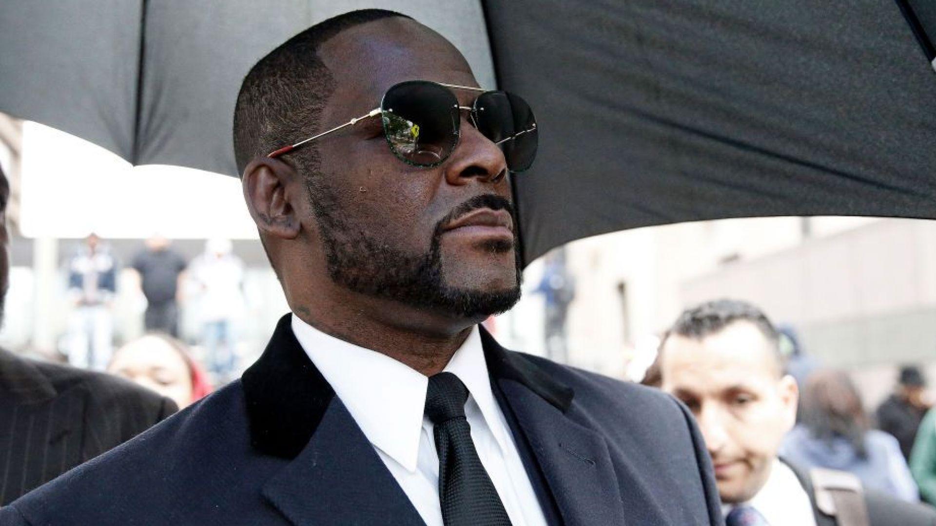 R. Kelly пледира невинен и по новите 11 обвинения в сексуално насилие