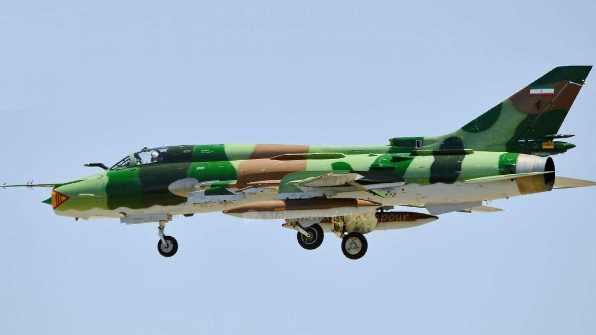 Ирански Су-22