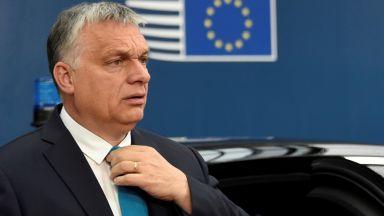 Заплашена от санкции, Унгария се кани да блокира европейските пари