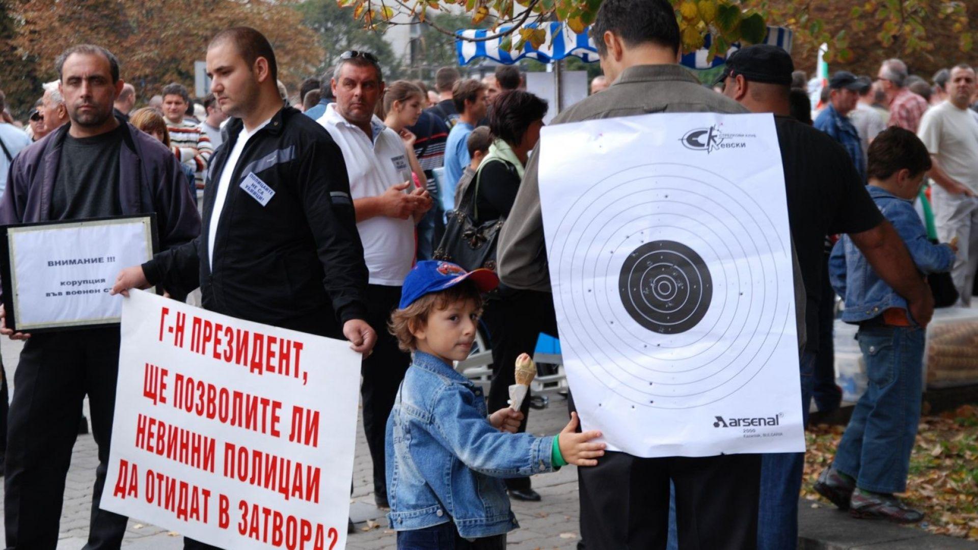 """Главният прокурор иска отмяна на присъдата по делото """"Чората"""""""