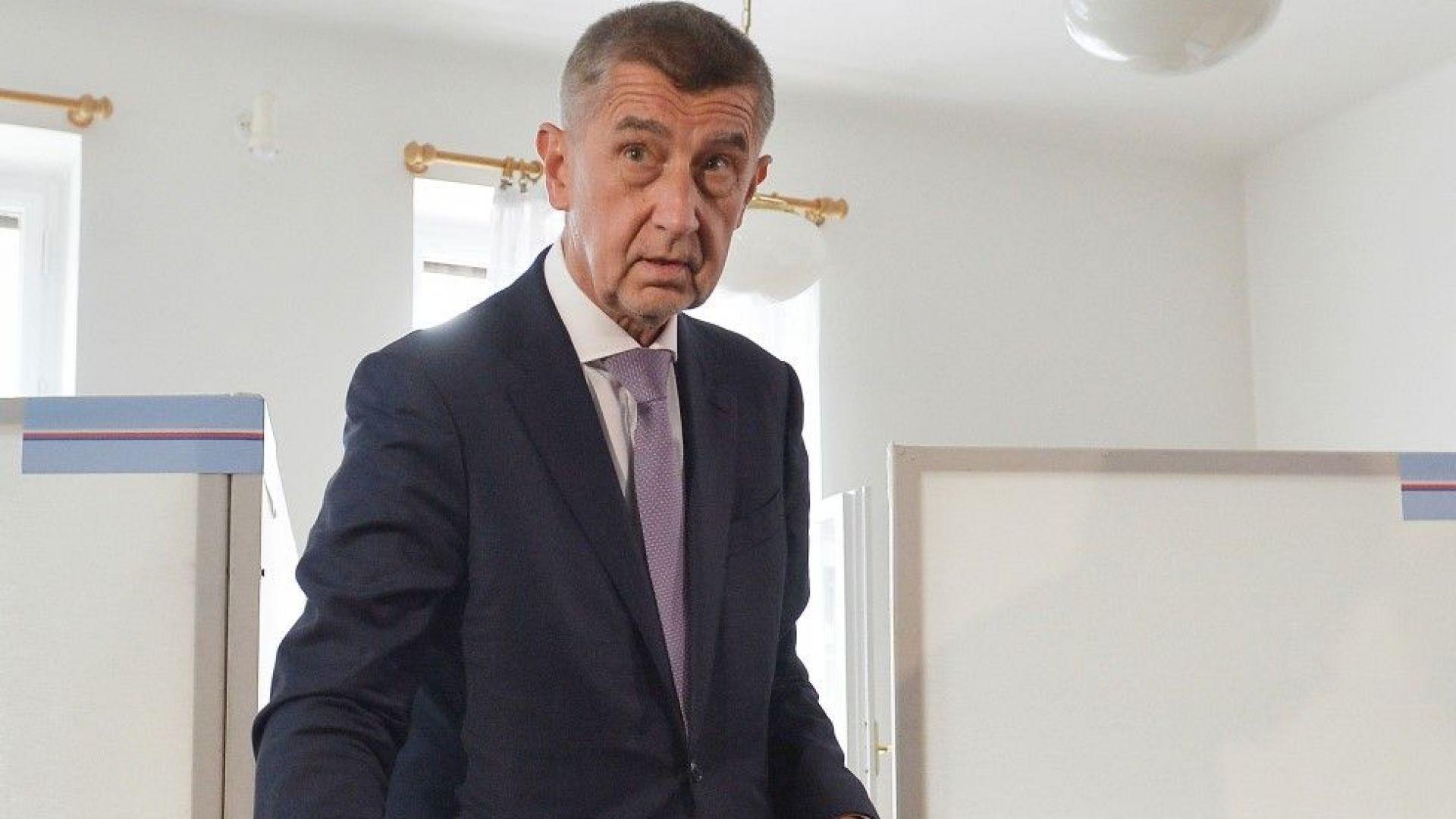 ЕК установила че чешкият премиер е в конфликт на интереси
