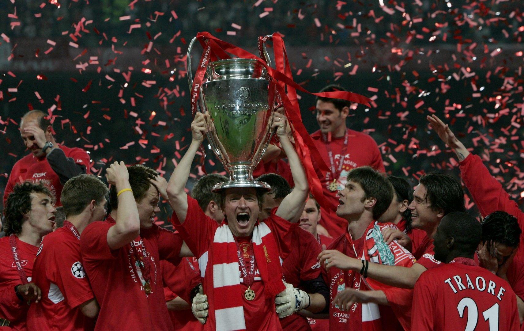 2005 г., Истанбул. Ливърпул е за пети път шампион на Европа