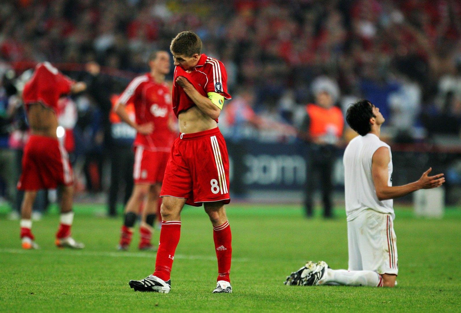 2007 г., Атина. Стивън Джерард този път се разминава с купата, след като Милан печели финала с 2:1