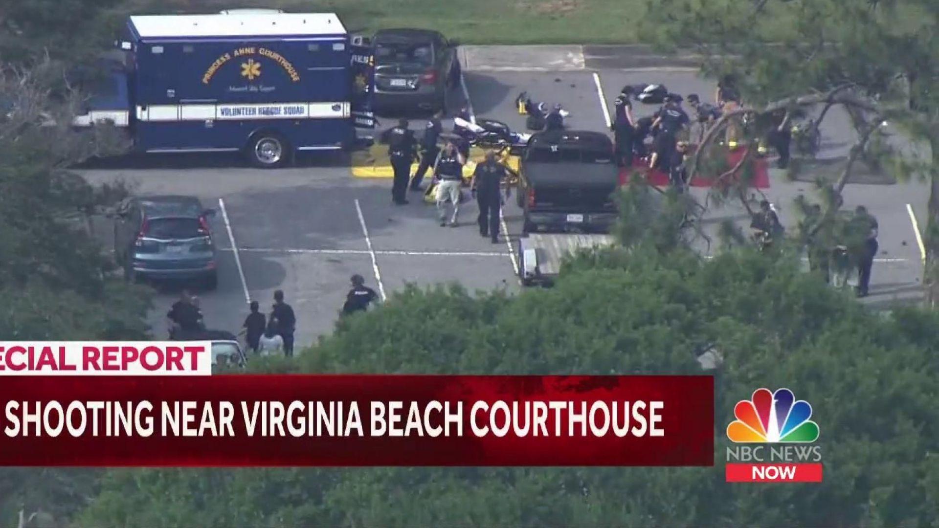 Недоволен общински служител откри стрелба в общински център във Вирджиния