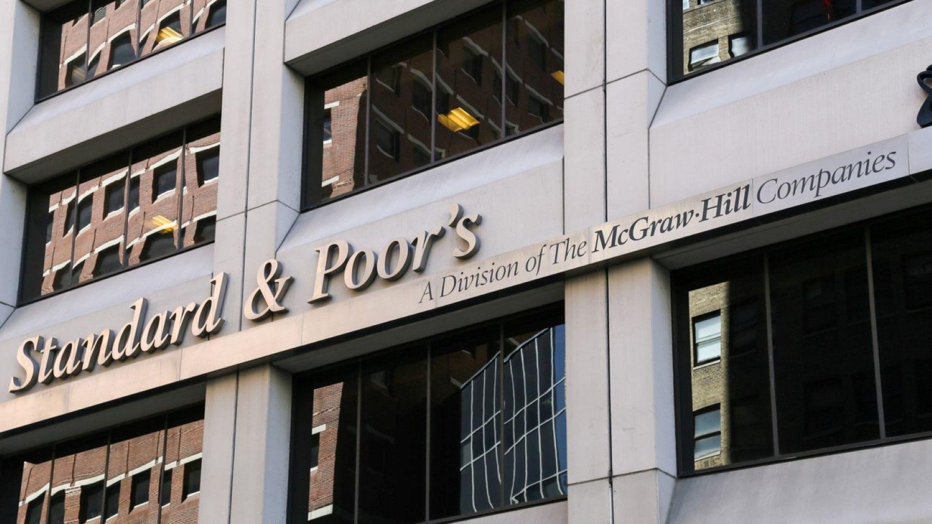 S&P предупреди за високи наказателни лихви по заеми и затегнато кредитиране