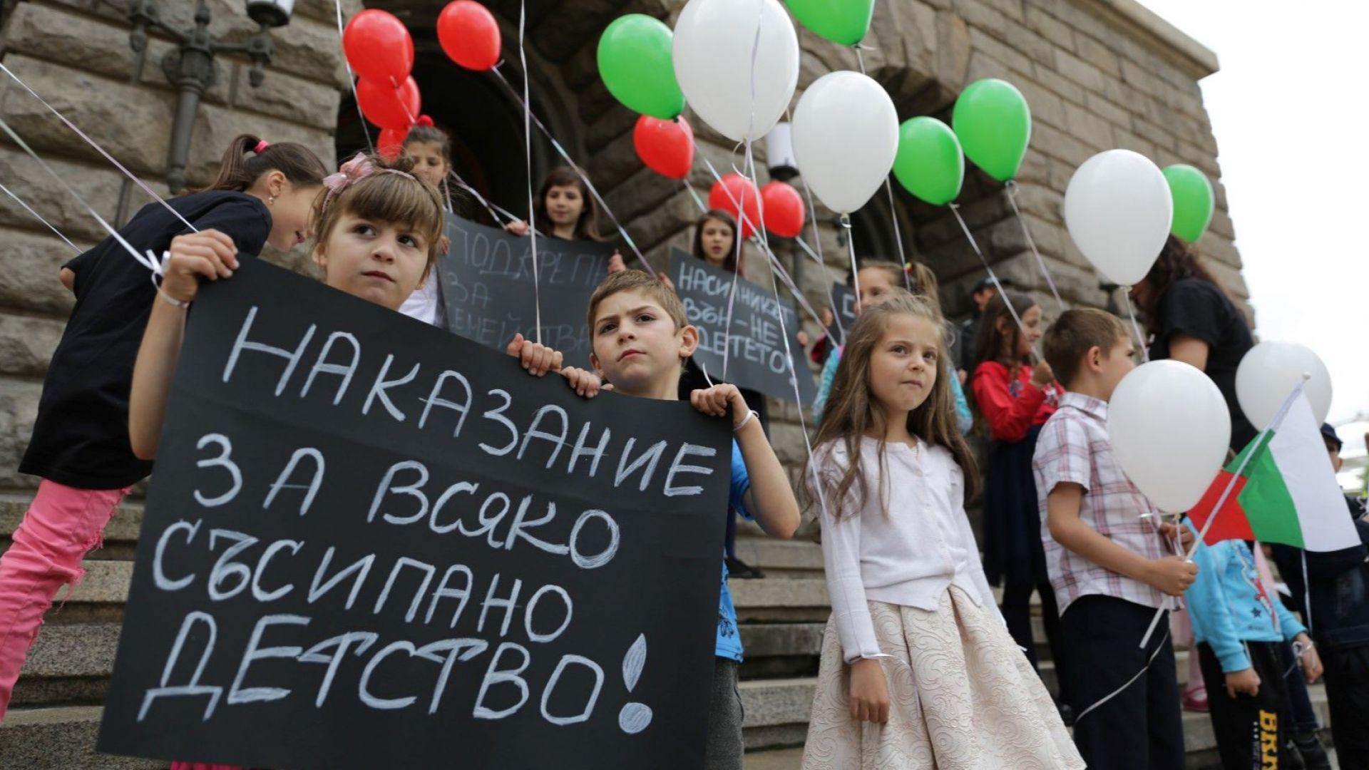 Майки на деца с увреждания отново протестират пред Министерски съвет