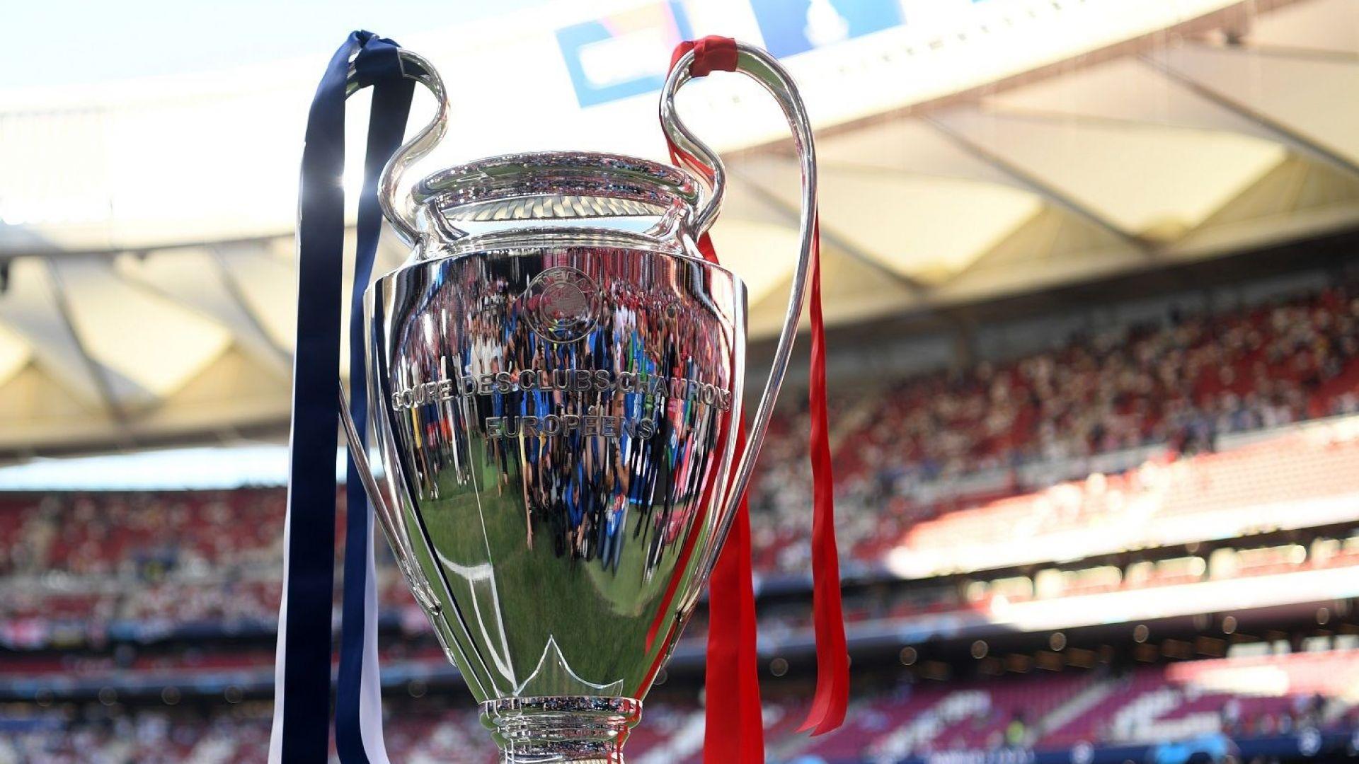 УЕФА потвърди - финалът в Шампионската лига ще влезе в следващия сезон
