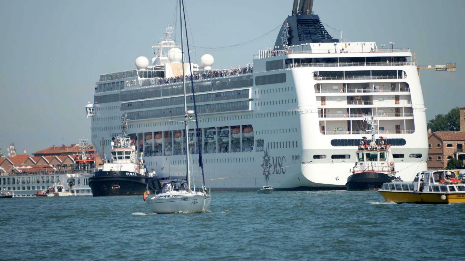 Венеция призова европейски пристанища да се обединят срещу круизните кораби