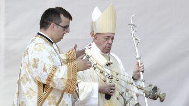 В Румъния папата обяви за блажени седем епископи