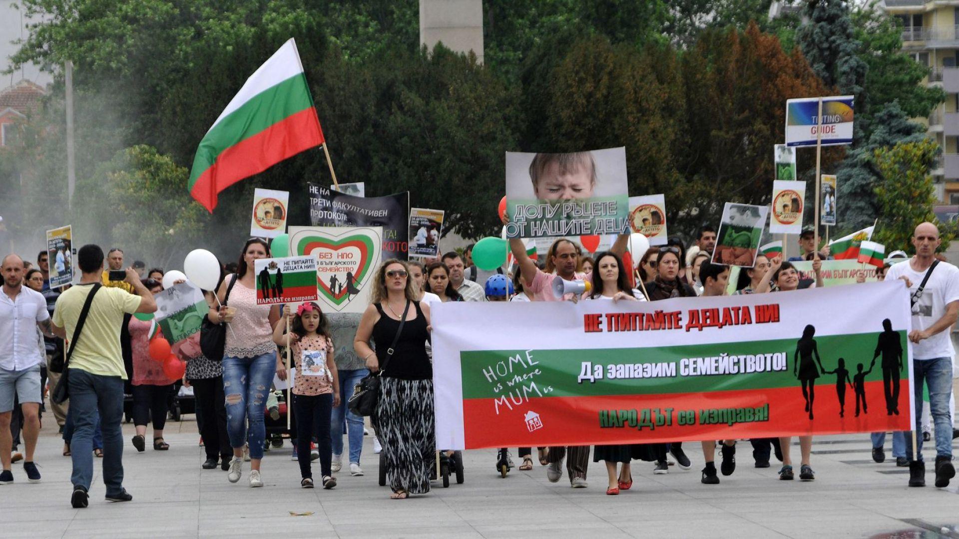 Протестът в Бургас