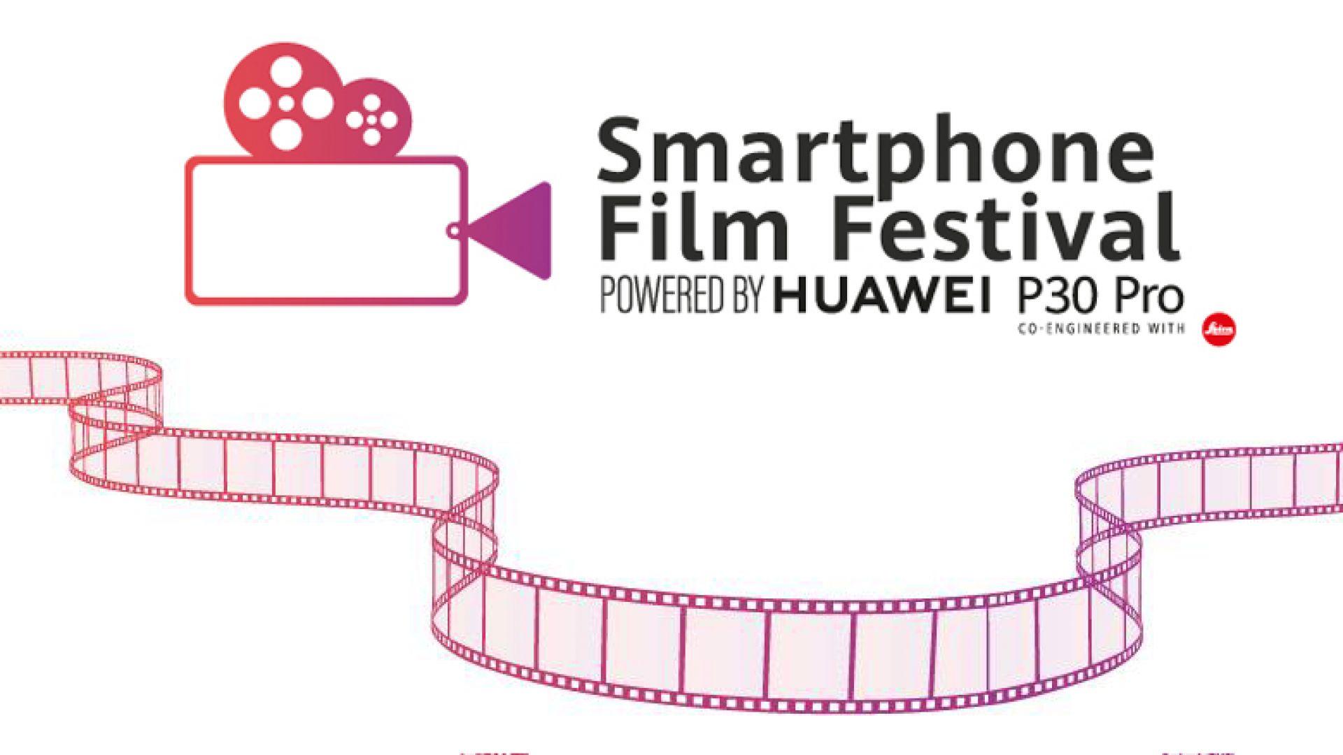 HUAWEI P30 Pro може да снима висококачествени кадри в 4К