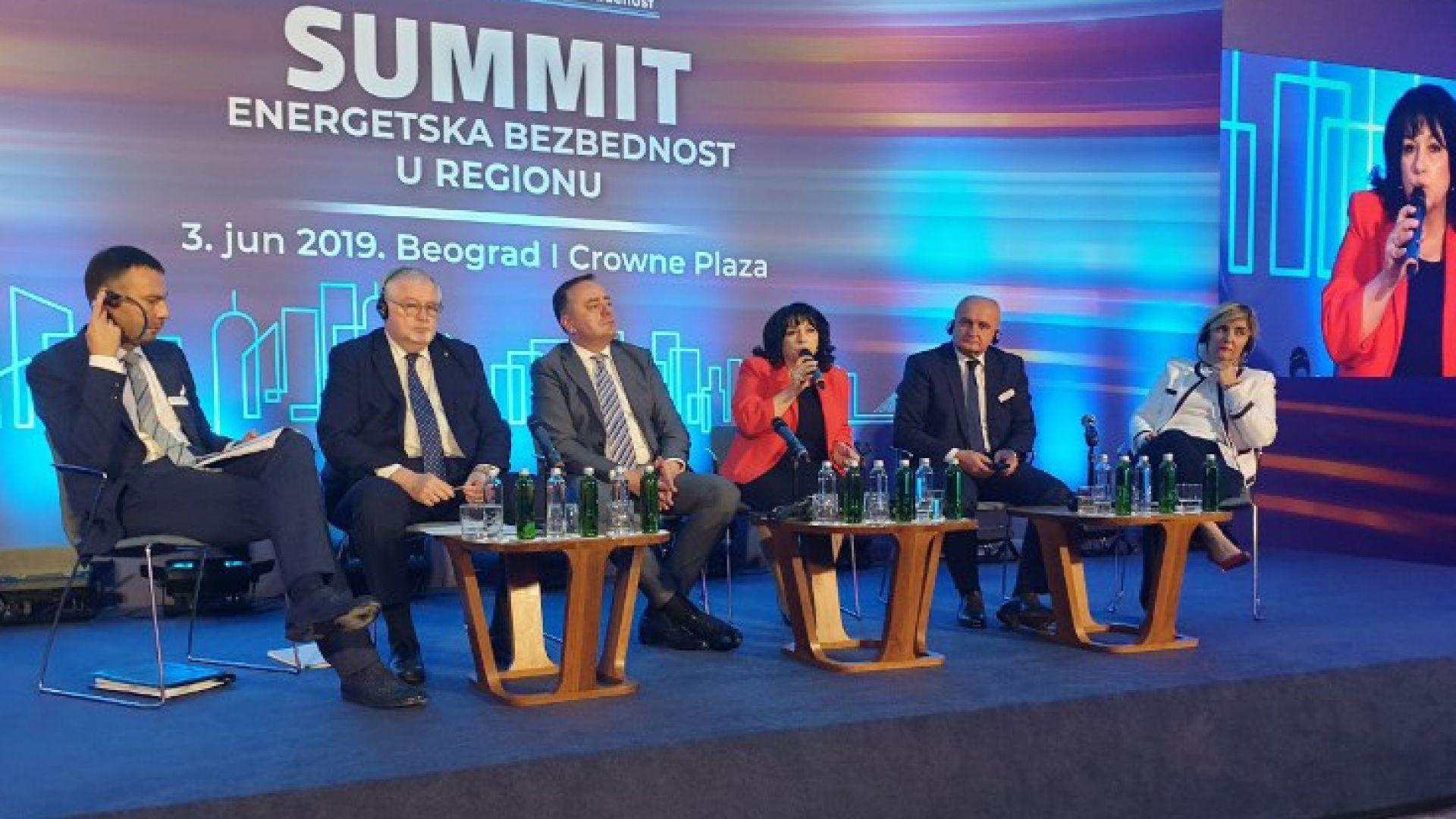 """Петкова в Белград: Газовият хъб """"Балкан"""" ще повиши енергийната сигурност в Югоизточна Европа"""