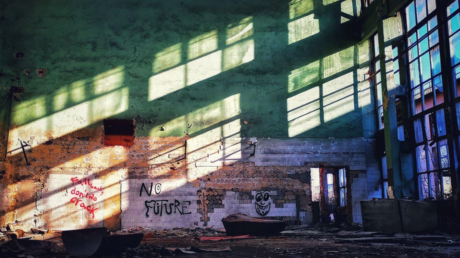 Бъдещето на ЖП заводът в София изглежда апокалиптично