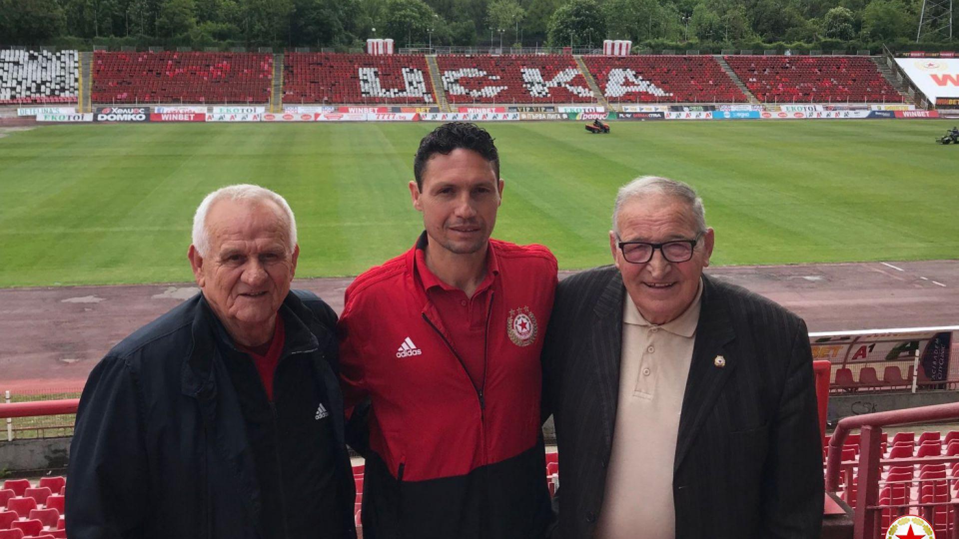 ЦСКА обяви кой ще е треньор през новия сезон