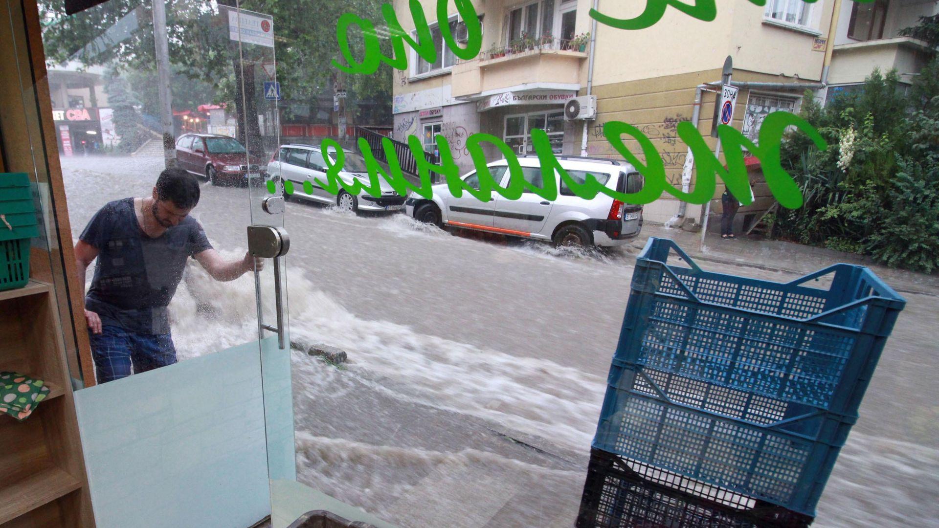 Обилният дъжд е продължил около 12 часа в цялата Великотърновска област