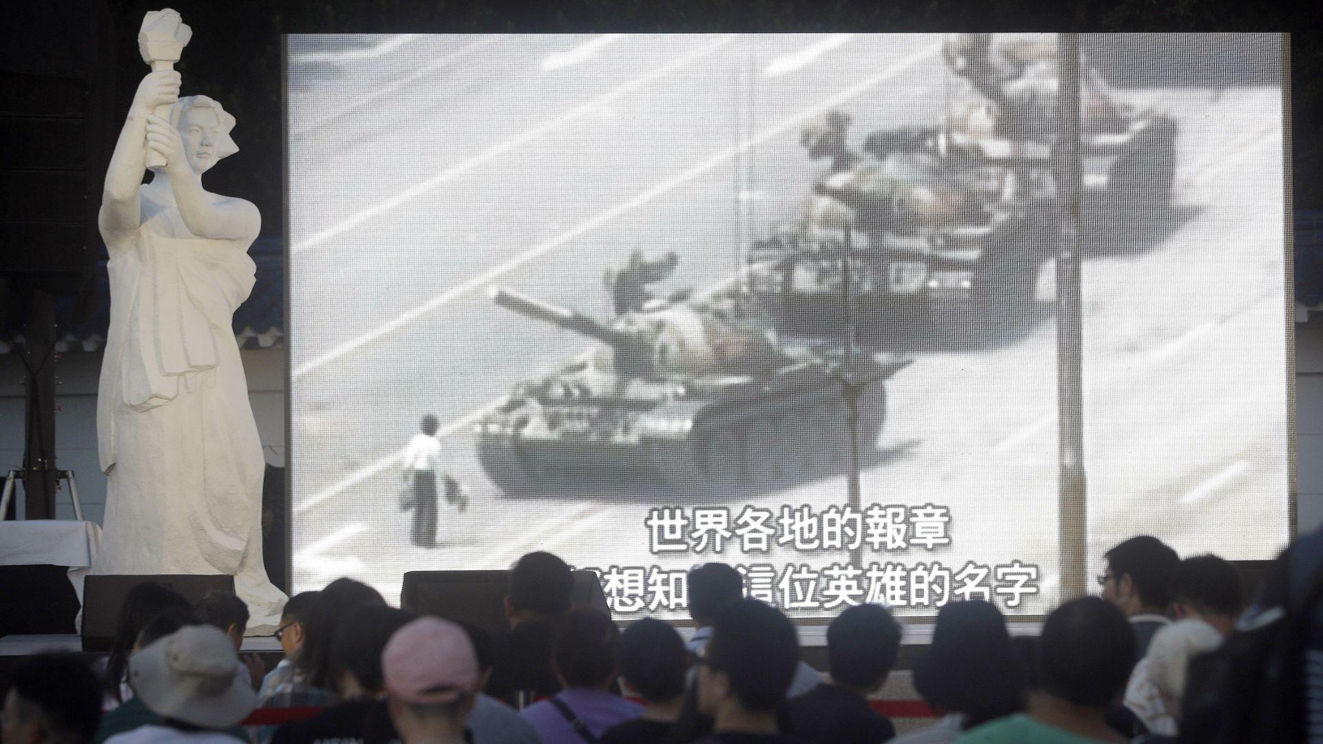 """ООН разследва сигнал за арести в Китай, свързани със събитията на """"Тянанмън"""""""