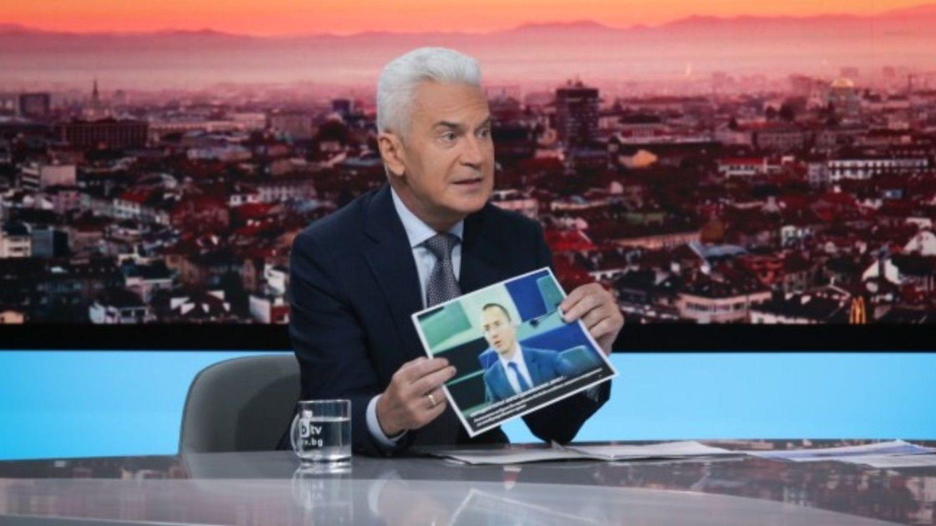 Волен Сидеров: Изборният резултат на ВМРО е сделка