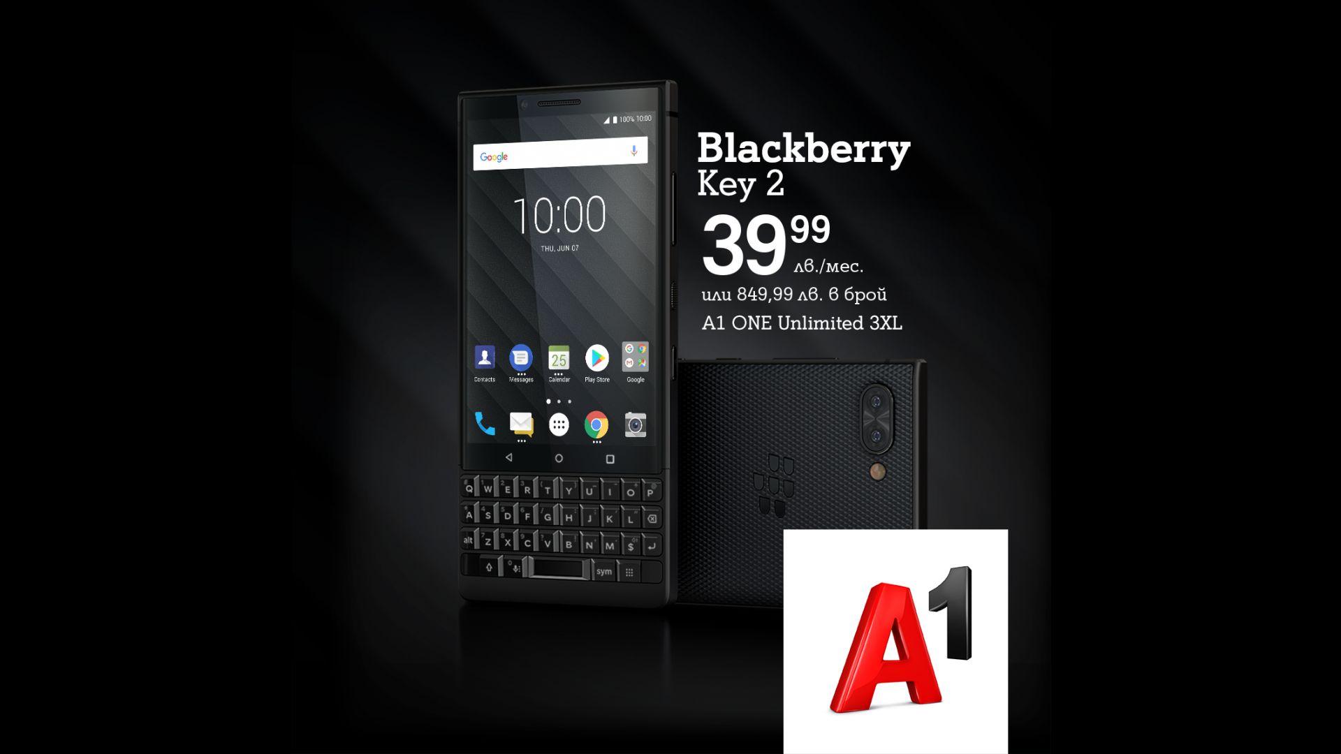 Най-модерният смартфон с копчета - в магазините на А1