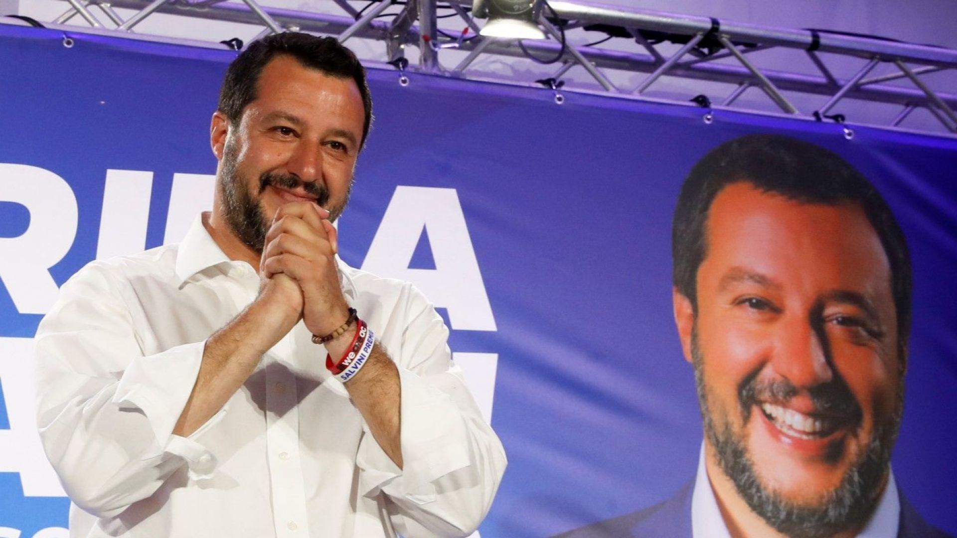 Европейската комисия взе решение, че Италия е в нарушение на