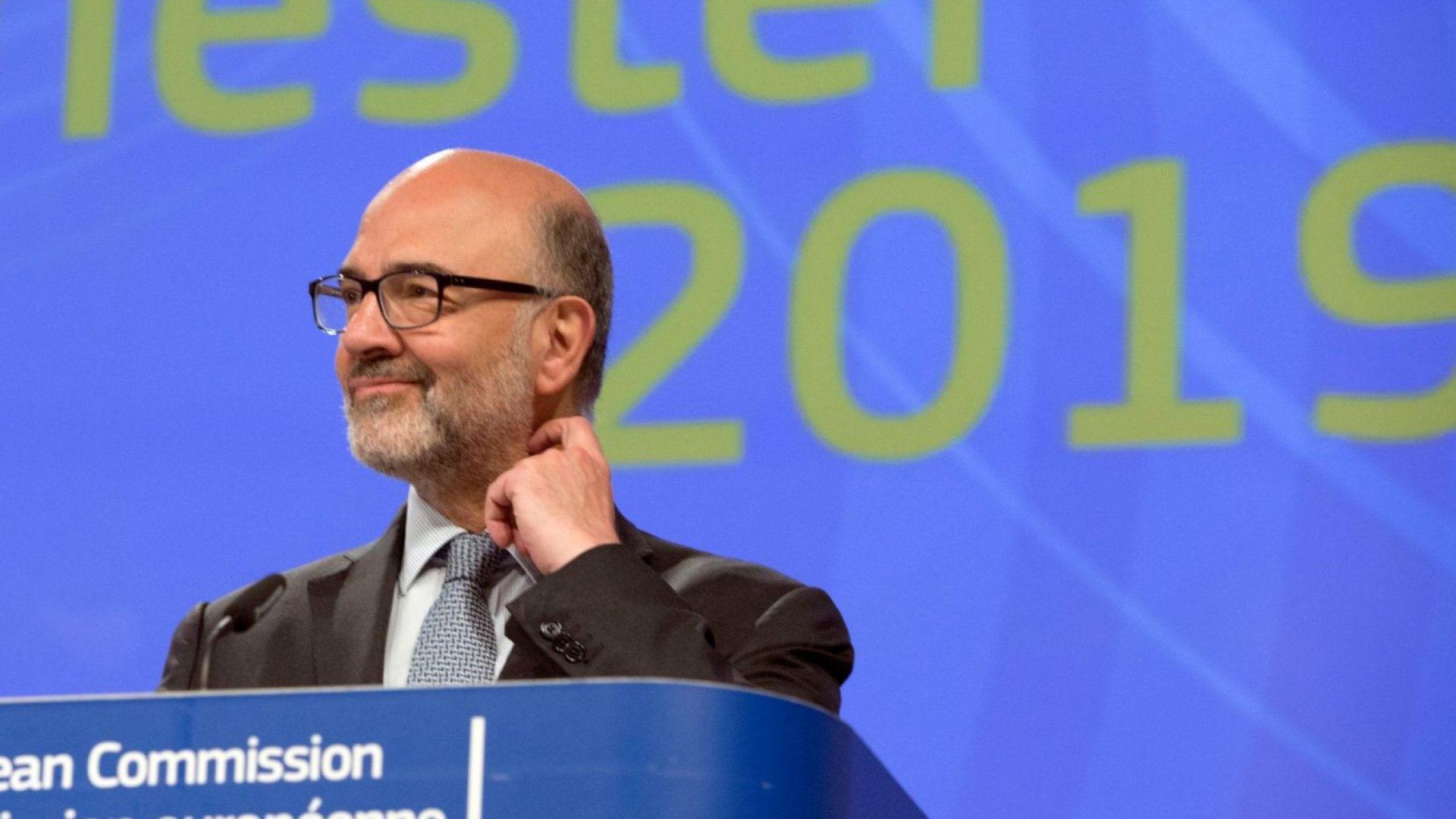 ЕК иска от Италия обяснения за дълга или да приеме рестрикциите