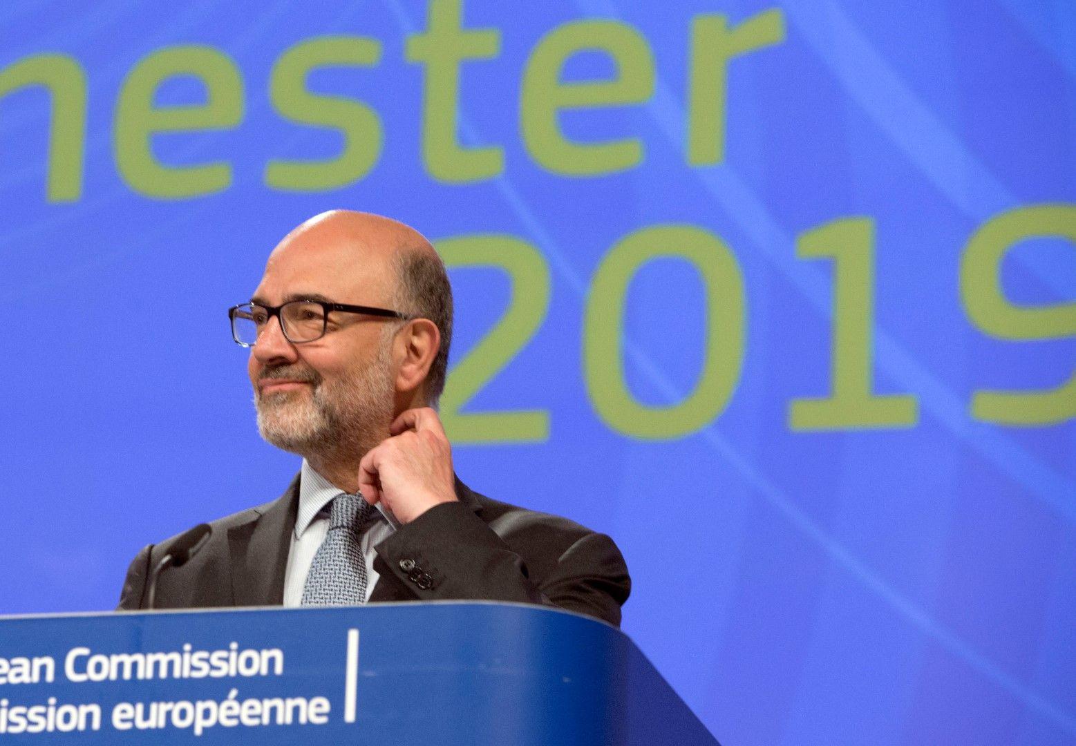 Пиер Московиси - комисар по икономическите въпроси
