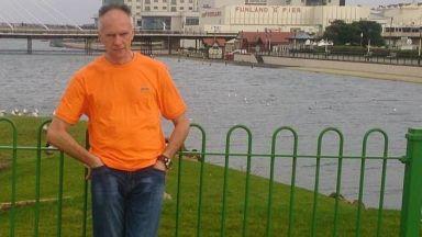 Британската полиция търси помощ за убийството на българина