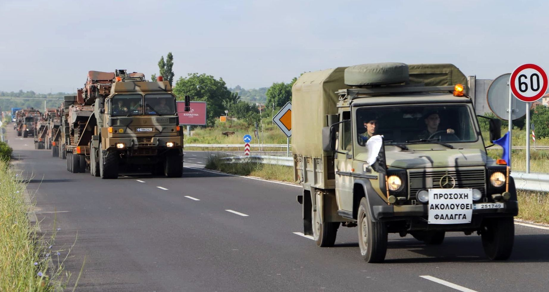 Гръцка военна, едрогабаритна техника, предимно танкове, качени на транспортни влекачи премина през Хасковско тази сутрин.