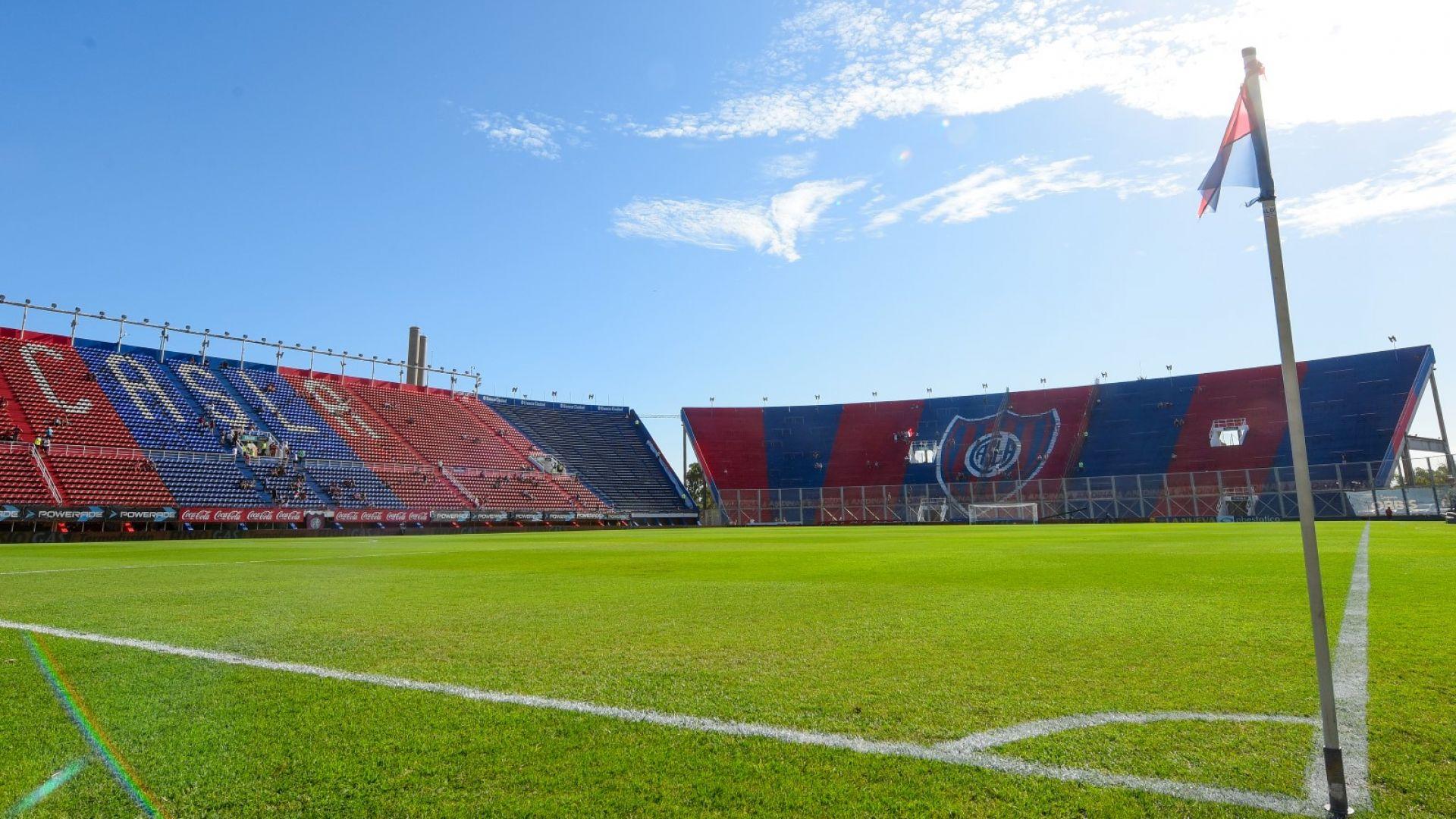 Аржентински клуб кръщава стадион на папата