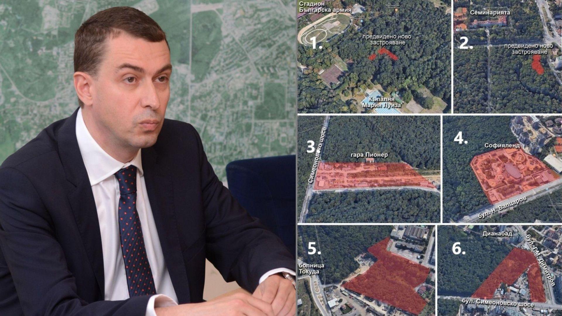 Ще се строи ли на тези 6 места в Борисовата градина? Отговоря главният архитект (видео)