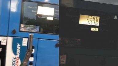Софиянец засне как бензиноколонка отчита без реално зареждане (видео)