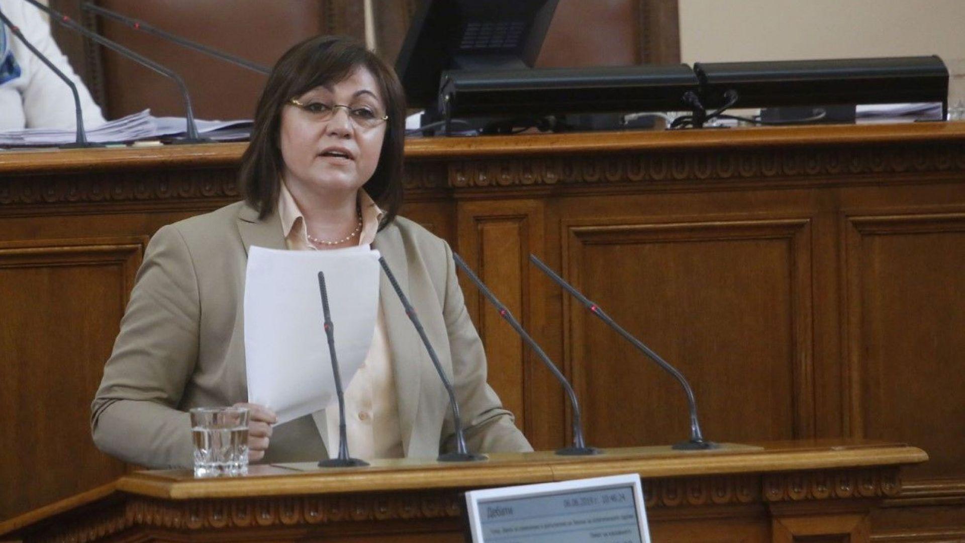 """БСП иска от Борисов да даде отговори за """"двата звучни шамара от Европа"""""""