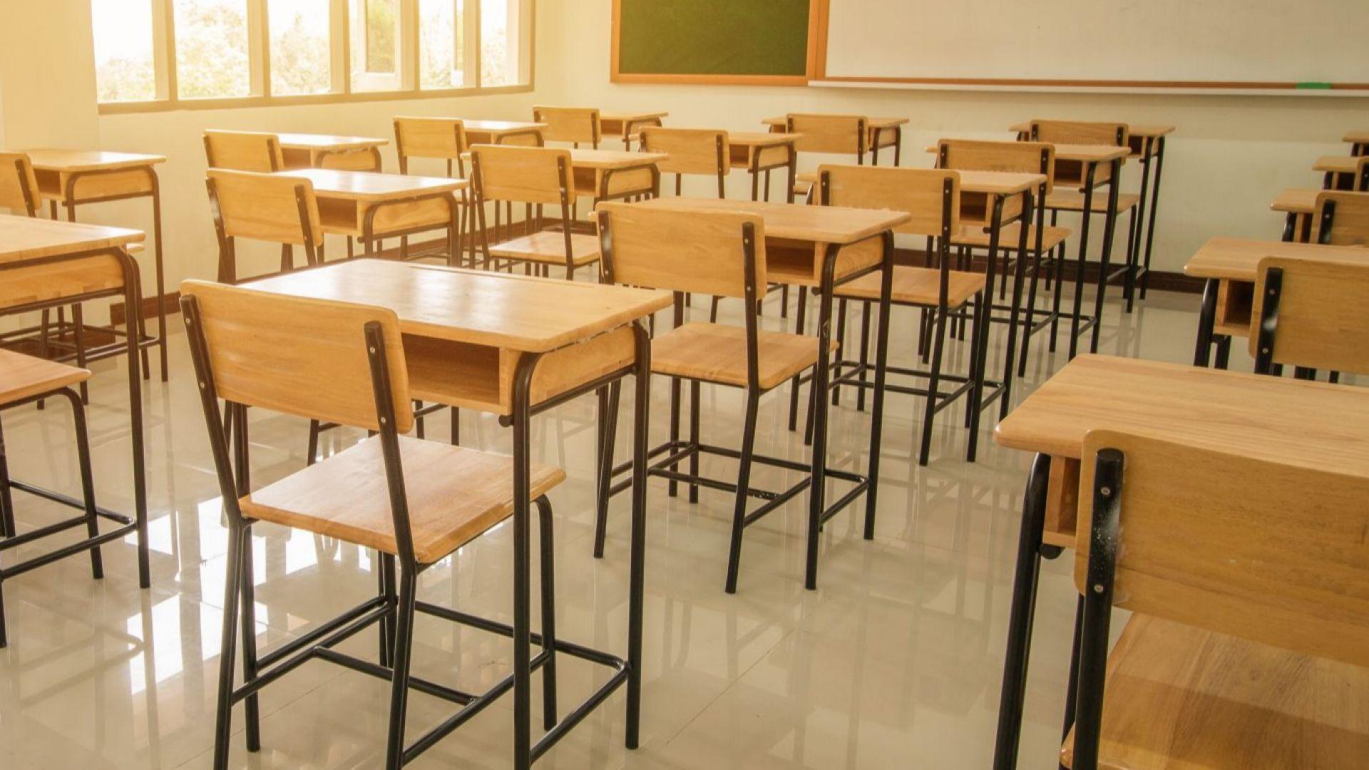 Учители с петиция - не искат да посещават домове на отсъстващи ученици