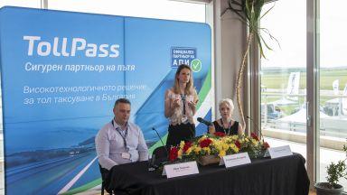 Станислава Арнаудова, ИТС: TollPass e модерно технологично решение за тол таксуване