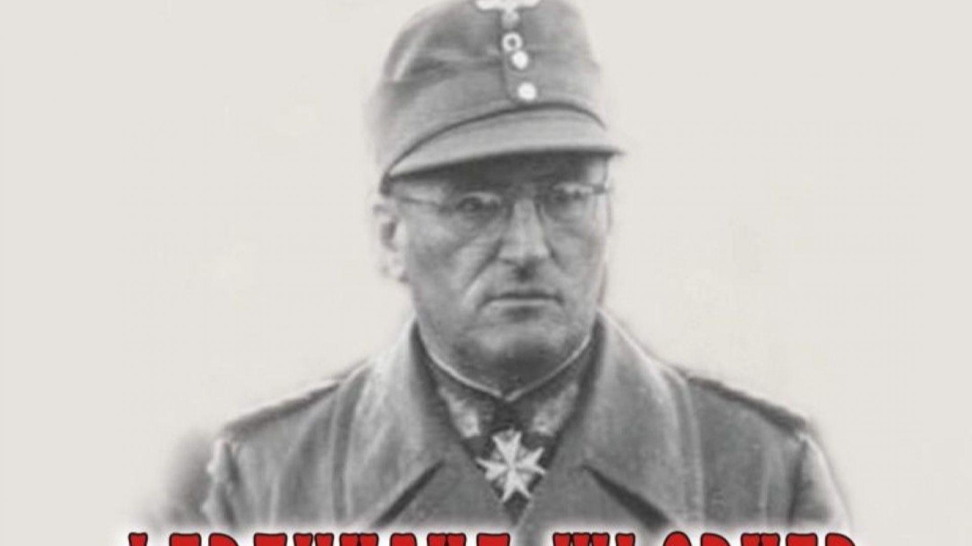 Скандал в Кюстендил - читалище  разлепи плакати с нацистки генерал, обявявайки го за герой