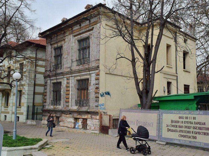 Строената преди повече от век къща на Васил Куцоглу