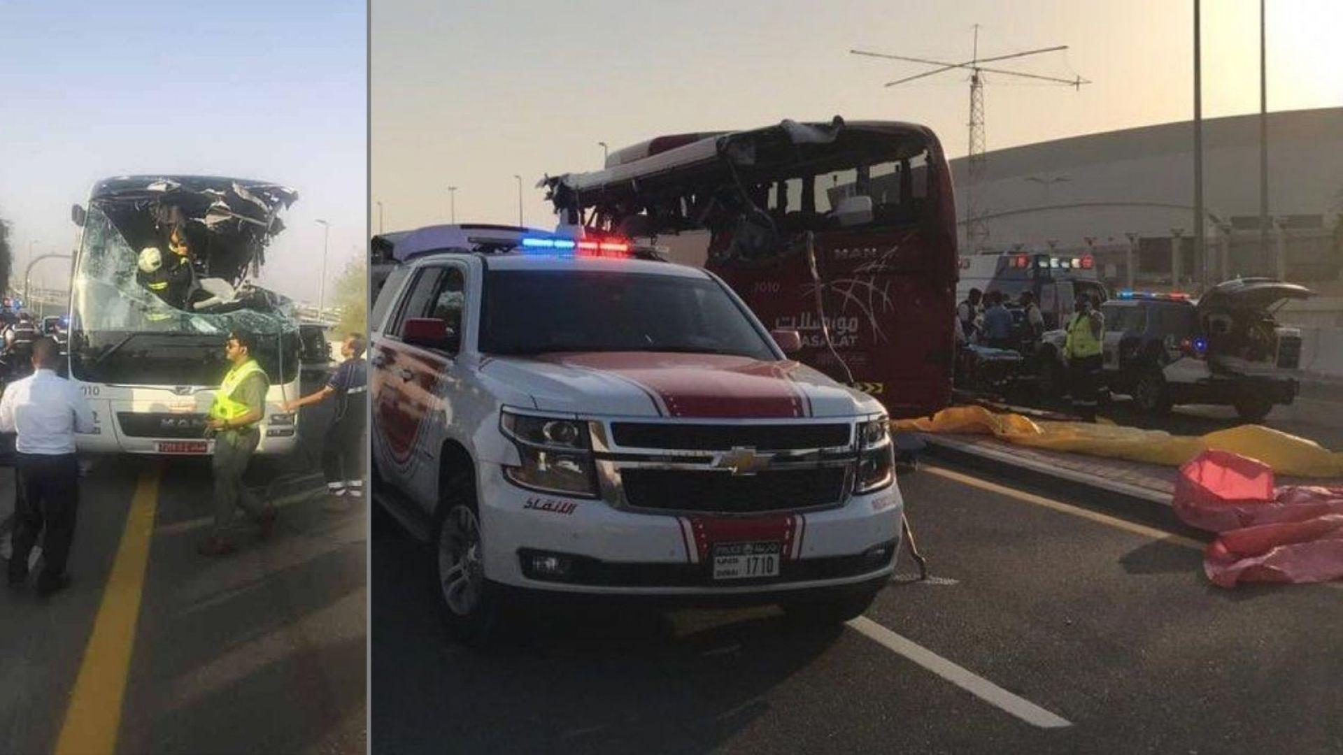 17 туристи загинаха при автобусна катастрофа край летището в Дубай (снимки)