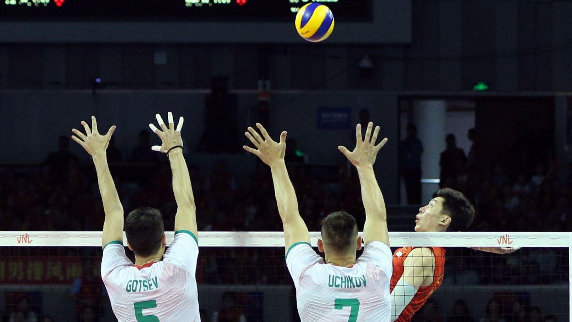 И това доживяхме - Китай ни разби на волейбол