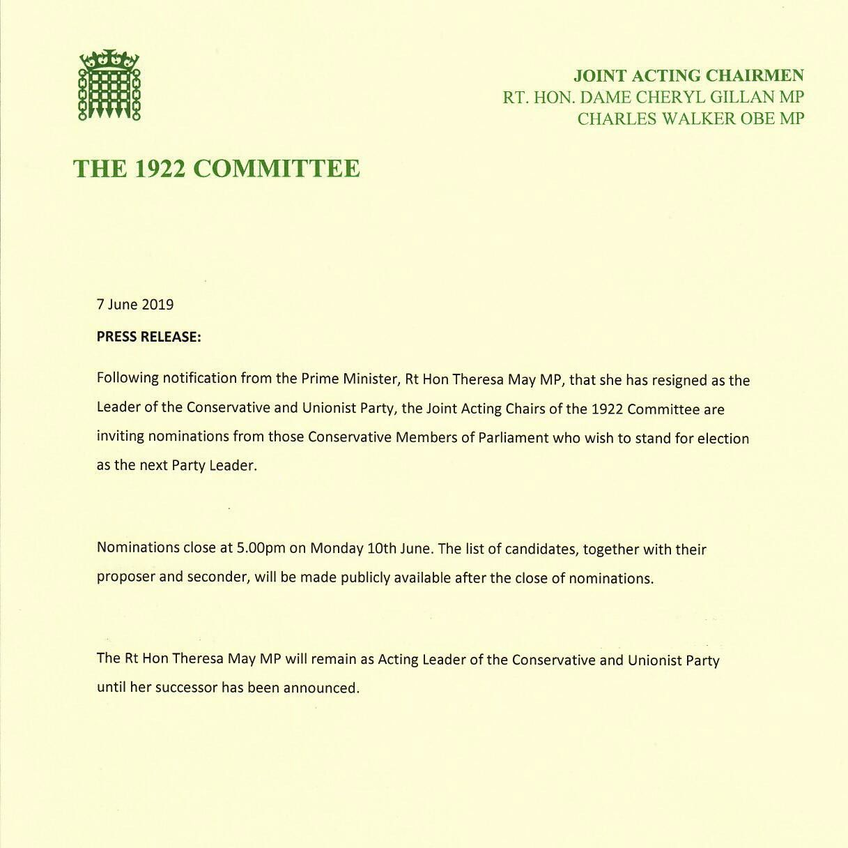 Официалното съобщение за оставката