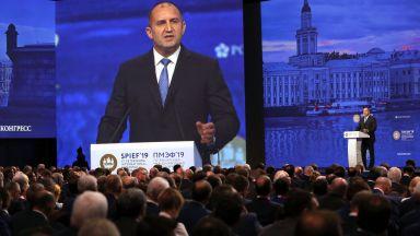 """Радев отвърна на Путин за """"Южен поток"""": Не приемам, че България няма суверенитет"""